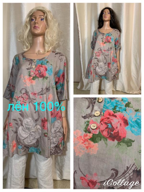 dbfd137e989 Италия красивейшая льняная туника льняная блуза 100% лён лен Италия ...
