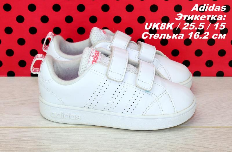c7e72648 Кроссовки adidas Adidas, цена - 335 грн, #22210316, купить по ...