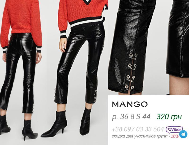 a36d3601bb3 Укороченные утепленные брюки