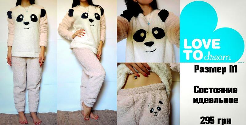 Пижама раздельная плюшевая панда1. Пижама раздельная плюшевая панда f558468907ee1