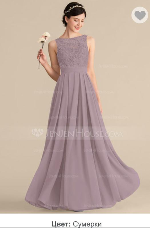 7e7a3bf9b3c358d Вечернее платье , платье для выпускного вечера Jennifer&Jennifer ...