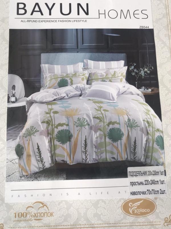 e391f971f4ce Комплект постельного белья качественный1 фото. Комплект постельного белья  качественный