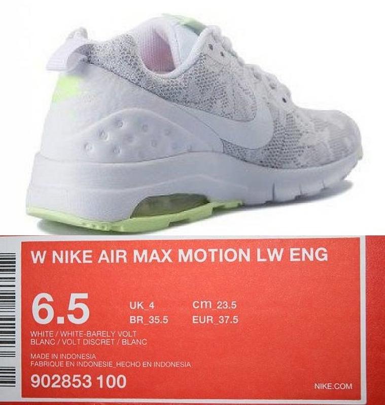 Кружевные летние кроссовки nike air max оригинал (Nike) за 900 грн.