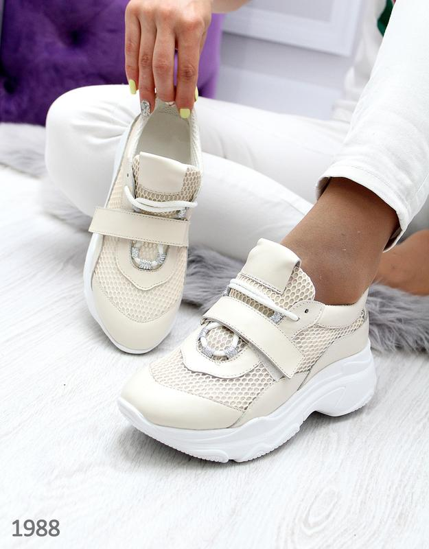 5949fc279 Женские бежевые кроссовки натуральная кожа, цена - 899 грн ...