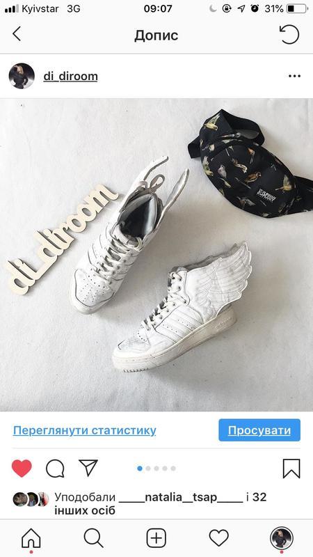 7be9624f Adidas jeremy scott кроссовки с крыльями / кроссы / кросівки Adidas ...