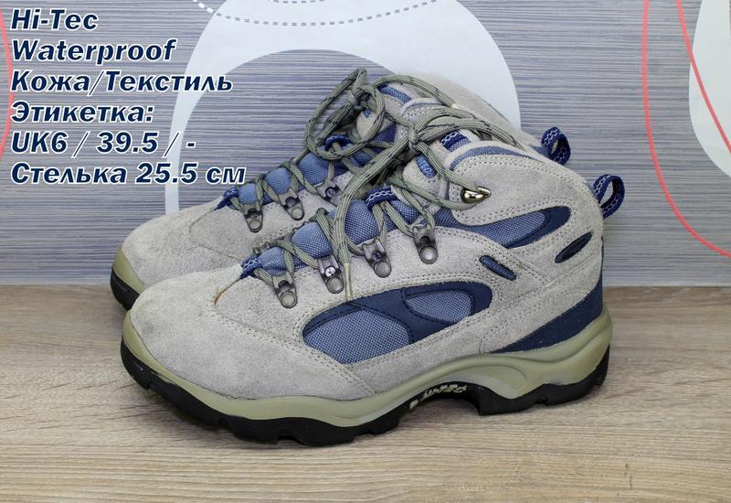 Ботинки hi-tec Hi-Tec, цена - 615 грн, #24835824, купить по доступной цене   Украина - Шафа